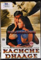 Kachche Dhaage -1999- APOLLO DVD